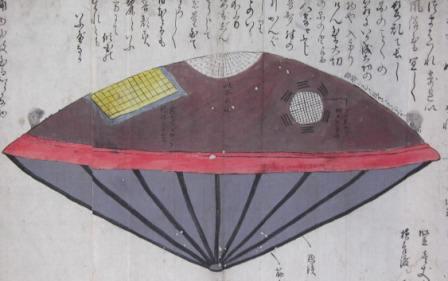 Ufo nel Giappone Antico